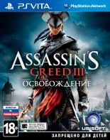 Игра Assassins creed 3 Освобождение (PS VITA)