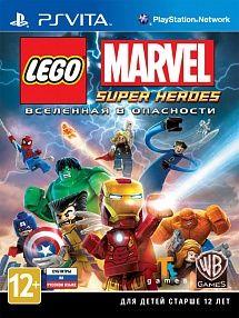 Игра Lego Marvel Supe Heroes (PS VITA)
