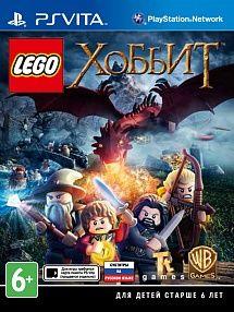 Игра Lego Хоббит (ps vita)