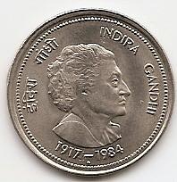 Индира Ганди(1917-1984) 50 пайс Индия 1984