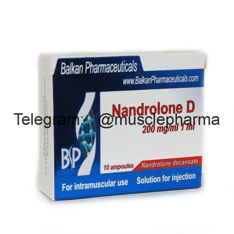NANDROLONA D (НАНДРОЛОН Д). 1 ампула * 1 мл.