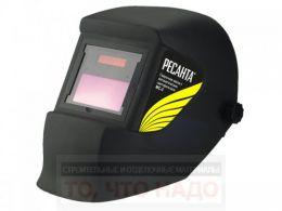 Сварочная маска МС-2