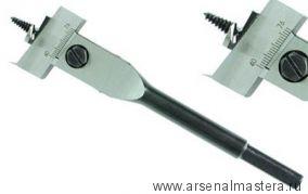 Сверло перьевое раздвижное Kanzawa D 22-76 мм, глубина - до 130 мм Di 707181 М00003130