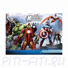 Альбом для рисования Marvel Мстители 40л