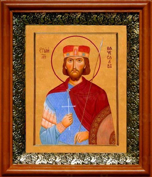 Вячеслав Чешский (19х22), светлый киот