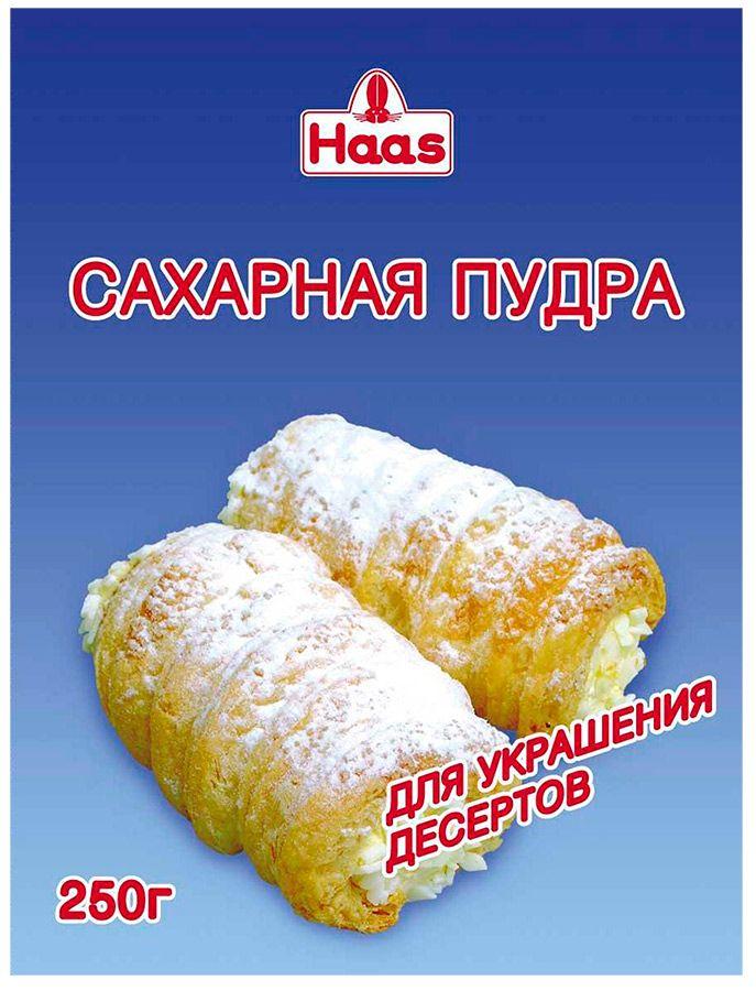 ХААС Сахарная пудра 250 г