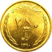 Иран 250 риалов 2008 г.