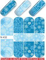Слайдер-дизайн  N432 (водные наклейки)