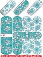 Слайдер-дизайн  N471 (водные наклейки)