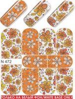 Слайдер-дизайн  N472  (водные наклейки)