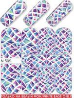 Слайдер-дизайн  N509 (водные наклейки)