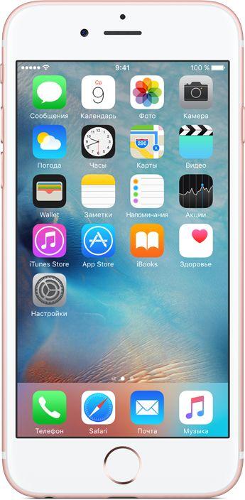 Apple iPhone 6s 64GB (золотистый)