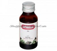 Артрелла масло для снятия болей в мышцах и суставах Чарак | Charak Arthrella Oil