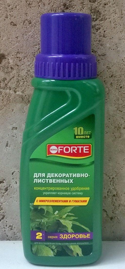 """Удобрение Bona Forte """"Здоровье"""" для декоративно-лиственных 285мл"""
