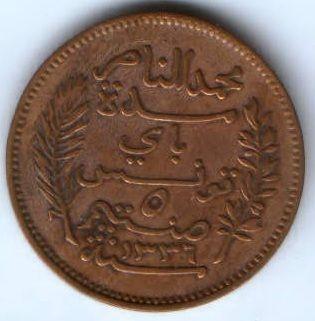 5 сантимов 1917 г. Тунис