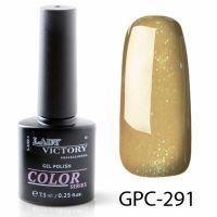 Цветной гель-лак с мерцанием Lady Victory, 7,3 ml GPC-291