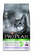 Сухой корм для стерилизованных кошек ПРО ПЛАН с курицей и индейкой, 3кг