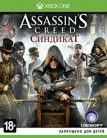 Игра Assassin's Creed : Синдикат (XBOX ONE) (Б/У)