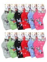 Носки детские махровые( мин.заказ-3 уп)-27 руб