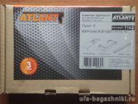 Багажник на крышу Kia Picanto 2011-..., Атлант, крыловидные аэродуги, опора Е