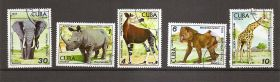 Животные Гаванского зоопарка Фауна Набор марок Куба 1978  5 марок