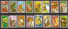 Обезьяны Экваториальная Гвинея 19 16 марок (гашеные)
