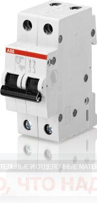 Автоматический Выключатель 10А 2Р ABB SH202L