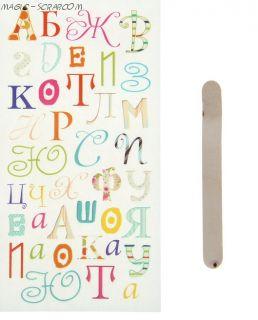 "Набор натирок ""Веселый алфавит"""