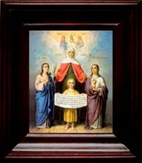 Вера, Надежда, Любовь и София (21х24), простой киот