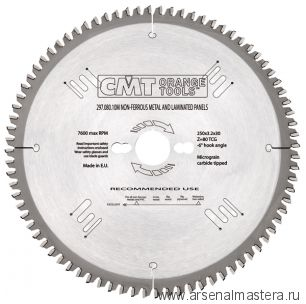 CMT 292.216.80M Диск пильный 216x30x2,8/1,8 -5гр 15гр ATB Z80 (подходит для Festool)