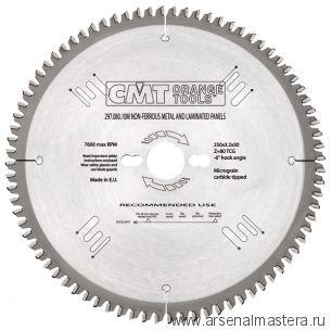 CMT 296.160.40H Диск пильный 160x20x2,2/1,6 -6гр TCG Z40 (подходит для Festool)