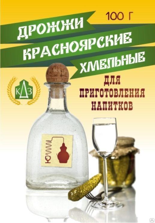 Дрожжи спиртовые Хмельные Красноярские