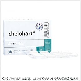 Челохарт препарат для сердечной мышцы