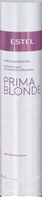 Блеск-шампунь для светлых волос ESTEL PRIMA BLONDE