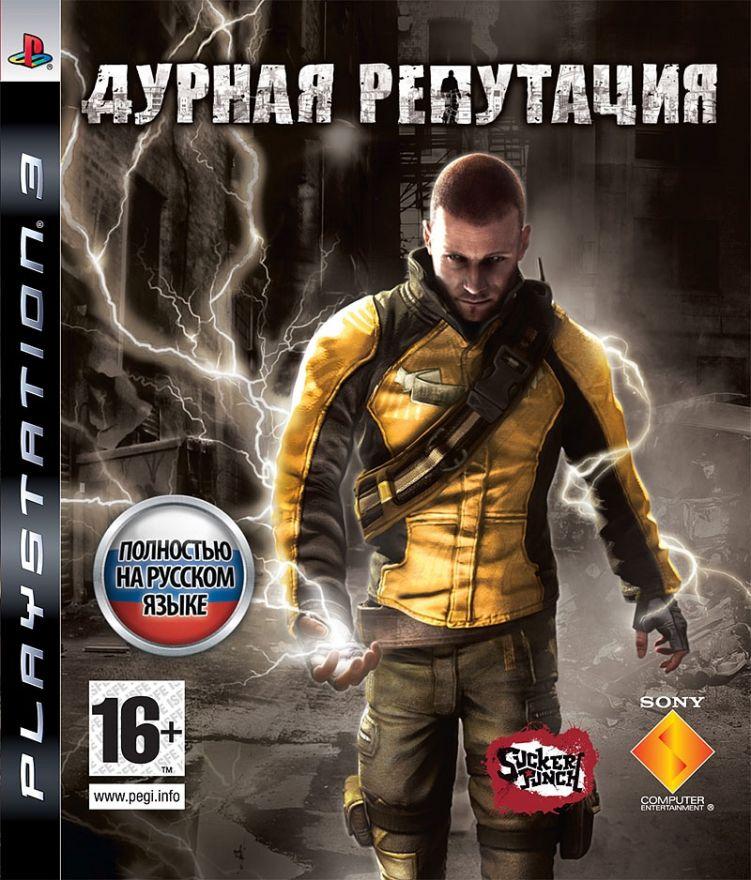 Игра Дурная репутация (PS3)