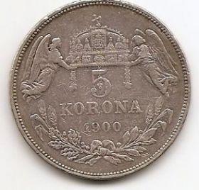 5 крон Австро-Венгрия  1900
