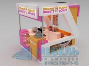 Павильон пончики