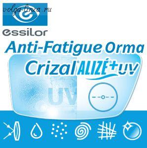 Линзы для работы с компьютером и электронными гаджетами Essilor Anti-Fatigue Orma Crizal Alize+ UV (n=1.5)