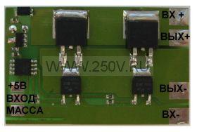 Модуль плавного старта электромобилей МПС-2