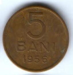 5 бани 1956 г. Румыния