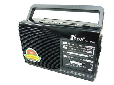 Радиоприёмник FEPE FP-1372U р/п сетевой+аккум