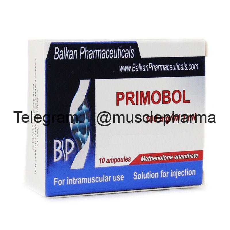 PRIMOBOL (ПРИМОБОЛАН). Balkan Pharma. 1 ампула * 1 мл.
