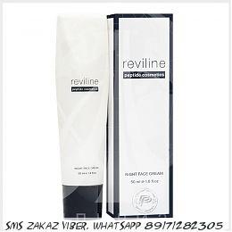Крем reviline для тела омолаживающий с пептидами