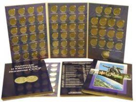 Коллекция юбилейных монет СССР 64 монеты в альбоме-планшете на заказ
