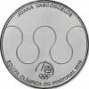 Олимпийские игры 2016 года в Рио-де-Жанейро 2,5 евро Португалия 2015