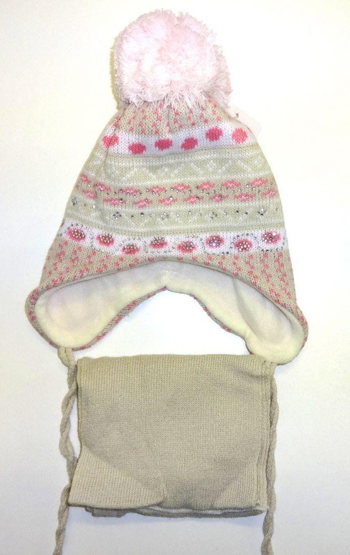 Бежевый зимний комплект для девочки
