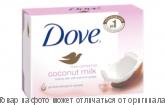 "Dove.Крем-мыло ""Объятия нежности Кокосовое молочко и лепестки жасмина"" 135гр, шт"