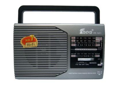 Радиоприёмник Fepe FP-1371 р/п сетевой