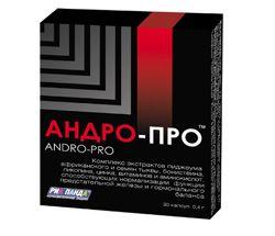 Андро-Про №30 (30 капсул в упаковке)