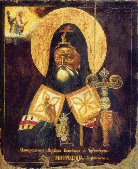 Икона Митрофан Воронежский (копия 20 века)